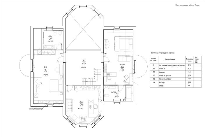 Дизайн проект дома и интерьера